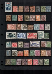 Tunisia 48 diff  mint hinged and used