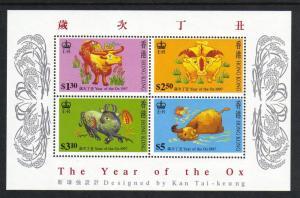 HONG KONG 1997,  Mint NH Year of the OX  - Souvenir Sheet # 783a