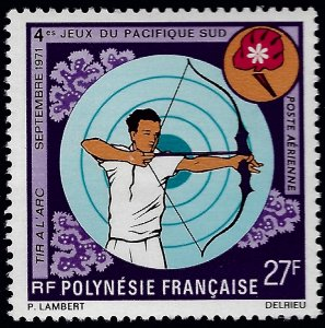 French Polynesia Sc C76 MNH VF SCV$12...French Colonies are Hot!