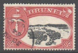 Brunei Scott 95 - SG112, 1952 Sultan $2 used