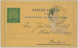 PORTUGAL -  POSTAL STATIONERY :   Michel # K 3