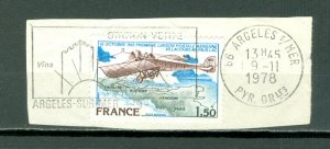 FRANCE AIRPLANE  #C50...NICE CANCELLATION...$0.35