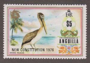 Anguilla 245 Brown pelican  O/P 1976