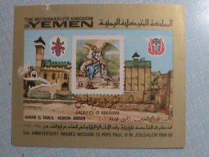 YEMEN-1969-SACRIFICE OF ABRAHAM IMPERF MNH S/S EST.$8