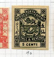 North Borneo 40 Coat of Arms Imperf Issue MH