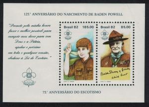 Brazil Scouts MS SG#MS1969