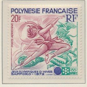 French Polynesia Stamp Scott #C-84, Mint Hinged - Free U.S. Shipping, Free Wo...