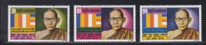 Cambodia # 243-245, Chuan-Nath, Language Expert, NH, 1/2 Cat.
