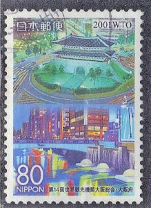 JAPAN SCOTT# Z509 **USED** 80y 2001 PERFECTURE ISSUE  SEE SCAN