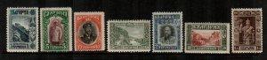 Bulgaria #114-120  MNH  Scott $4.35