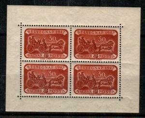 Hungary Scott B202 Mint NH mini-sheet (Catalog Value $55.00)