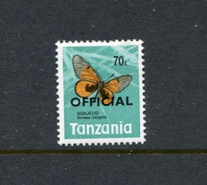 Tanzania O22, MNH, Insects  Butterflies, 1973. x28295