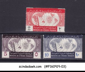 SAUDI ARABIA - 1960 1sT INTERNATIONAL RADIO STATION SCOTT#205-207 3V MNH