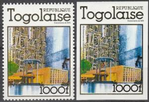 Togo #979  MNH  Perf & Imperf CV $18.00  (S8172)