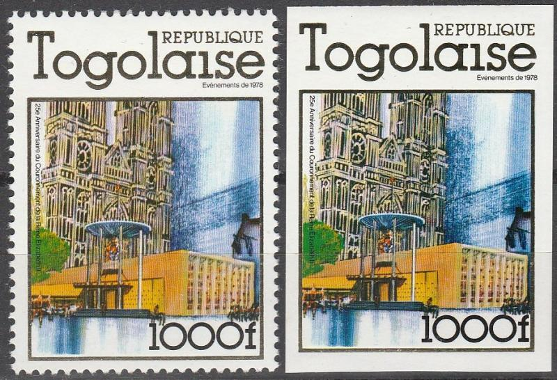 Togo #979  MNH  Perf & Imperf CV $18.00  (S8172)