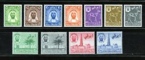 ABU DHABI  SCOTT#1/11  MINT NEVER HINGED