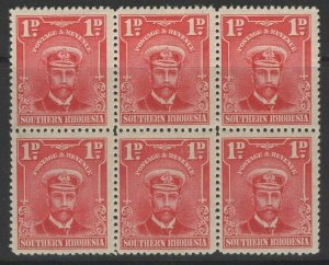 SOUTHERN RHODESIA SG2 1924 1d BRIGHT ROSE MTD MINT BLOCK OF 6 (4xMNH)
