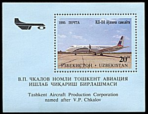 Uzbekistan 95, MNH, IL-114 Airplane souvenir sheet