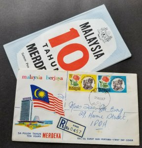 Malaysia 10th Independence 1967 Father Flower (FDC) *addressed *see scan