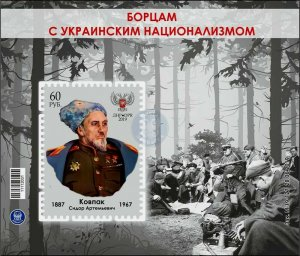 Stamps of Ukraine (local) 2019 2019 block No. 31 to Fighters with Ukrainian nati