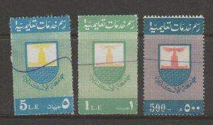 Egypt Cinderella revenue fiscal stamp- 7-20-