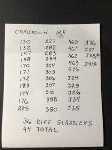 Cameroun small lot of MH - Please see description
