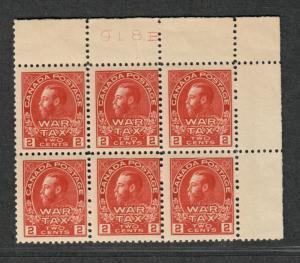Canada Sc#MR2 M/NH/F-VF, Plate Block- Scarce, Nat. Gum Skip On 1 Stamp, Cv. $360