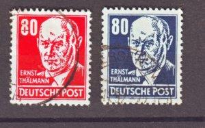 J22279 Jlstamp 1953 germany ddr part of set used #134-5 wmk 297 thalmann