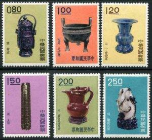 CHINA ROC 1290 -1295 1961 Set CV $49.75