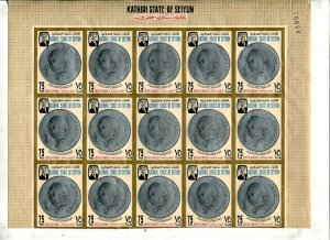 Aden South Arabia Mi 123B MNH Block of  15 stamps Imperf W.S Churchill 7966