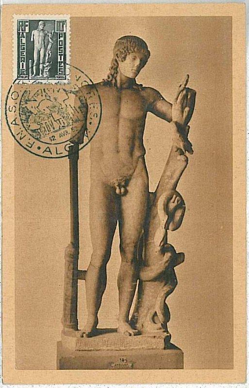 38738  - ALGERIA  - POSTAL HISTORY -  MAXIMUM CARD -  ART  SCULPTURE 1952