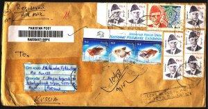 Pakistan. Envelope. 2006. PP from Pakistan, fish.