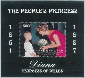 1930 - TURKMENISTAN, SOUVENIR SHEET: Princess Diana, Princess of Wales, Royalty