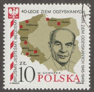 Poland stamp, Scott# 2674, used, VF, single stamp, #2674