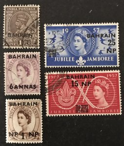 Worldwide Lot-Bahrain Used