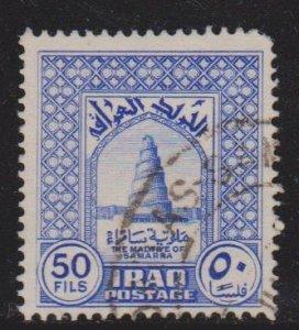 Iraq Sc#96 Used Perf 14