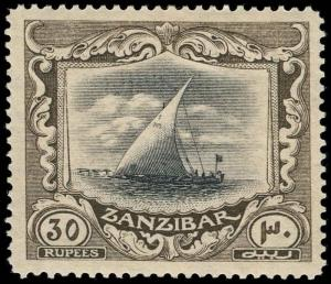 Zanzibar Scott 156-177 Gibbons 276-297 Mint Set of Stamps
