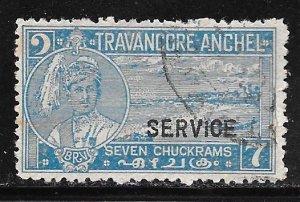 India Travancore-Cochin O50: 7ch Maharaja Bala Rama Varma XI, used, F-VF
