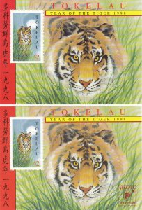 Tokelau # 252 & 252a, New Year, Year of the Tiger, 2 sheets,  NH, 1/2 Cat