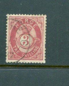 Norway #18 Used