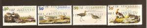 CANADIAN SET ON J J AUDUBON'S BIRDS -3 USED STAMPS  LOT#227