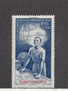 French Guiana, CB4, Colonial Education Fund Single, MNH