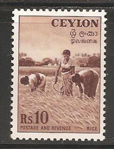 Ceylon  SC 328 MNH