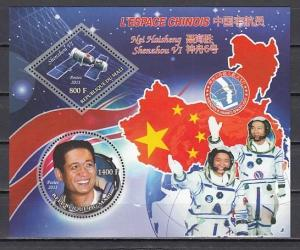 Mali, 2011 issue. China`s Space s/sheet. #1. ^