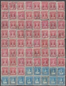 COLLECTION LOT OF # 903 NEWFOUNDLAND 72 STAMPS 1938+ CLEARANCE UNCHECKED
