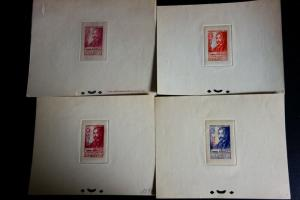 Tunisia Stamps 4 different Trial Color Proofs