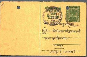 India Postal Stationery Ashoka 10 p