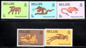 Belize MNH 340-4 Maya Pottery Motif