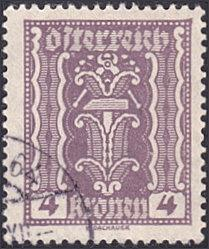 Austria # 254 used ~ 4k Symbols of Labor and Industry