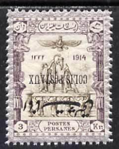 Iran 1915 Parcel Post 3kr fine mounted mint single with o...